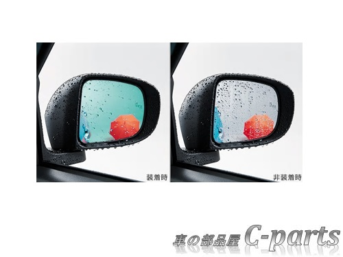【純正】TOYOTA RAIZE トヨタ ライズ【A200A A210A】  レインクリアリングブルーミラー[08169-B1050]