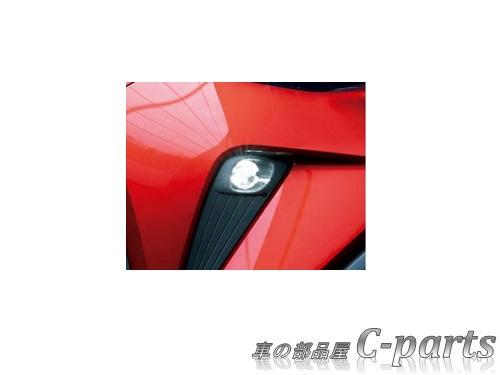 【純正】TOYOTA C-HR トヨタ C-HR【ZYX11 NGX10 NGX50】  LEDフォグランプ【仕様要参照】[81025-10050/84091-12070]