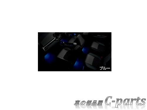 【純正】TOYOTA C-HR トヨタ C-HR【ZYX11 NGX10 NGX50】  インテリアイルミネーション【ブルー】[0852B-10030]