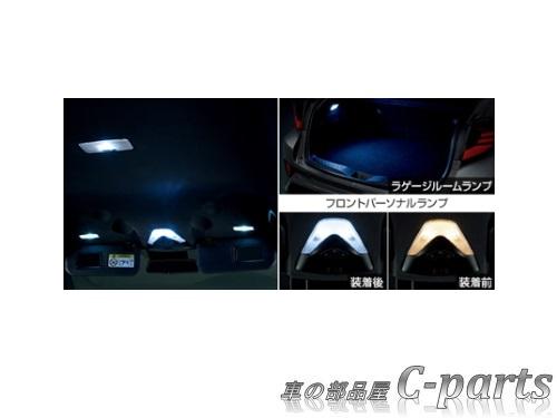 【純正】TOYOTA C-HR トヨタ C-HR【ZYX11 NGX10 NGX50】  LEDバルブセット(4灯)[0852E-10010]