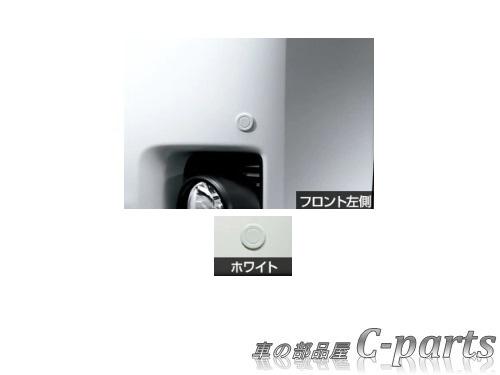 【純正】TOYOTA REGIUS ACE トヨタ レジアスエース【型式は下記参照】  コーナーセンサー(フロント左右)【ホワイト】[08501-26020/08511-74030-A0]