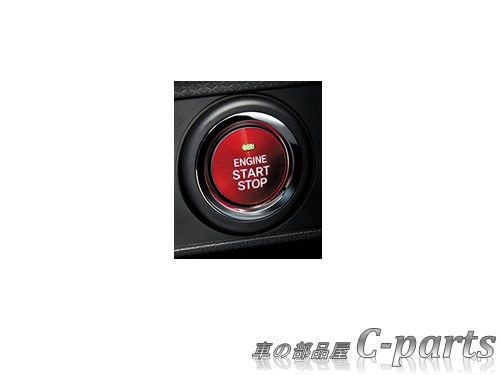 安い 激安 プチプラ 高品質 トヨタ純正部品 純正品番 08277-B2000 お買い物総額11000円以上で送料無料 純正 TOYOTA ROOMY M900A レッド M910A 全商品オープニング価格 ルーミー トヨタ スタートボタンカバー