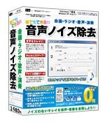 IRT 누구나 가능한 음성 노이즈 제거 컴퓨터에서 리핑된 오디오, 음악 파일에 포함 된 노이즈를 제거 fs04gm