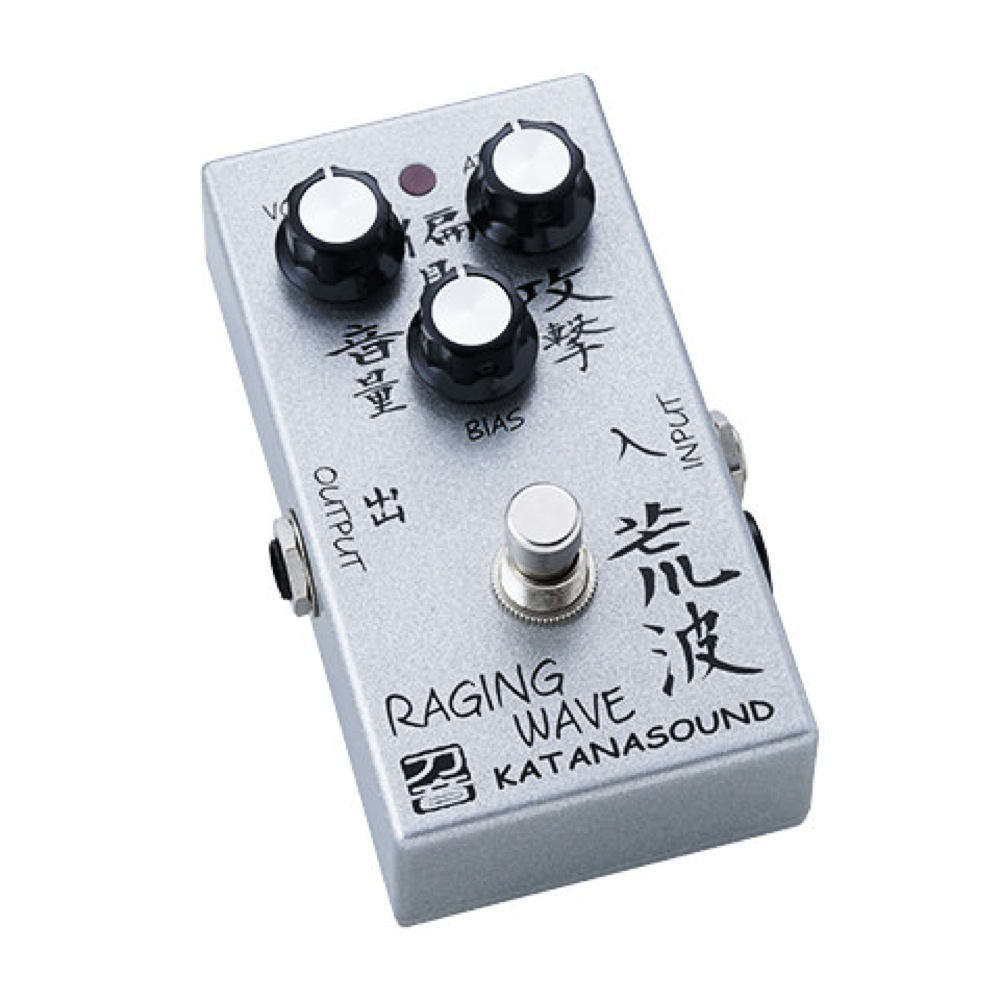 KATANASOUND Raging wave 荒波 ファズ ギターエフェクター