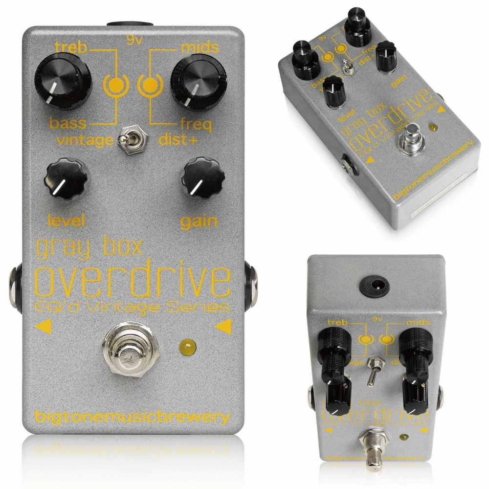 BigToneMusicBrewery Gray Box Overdrive エフェクター