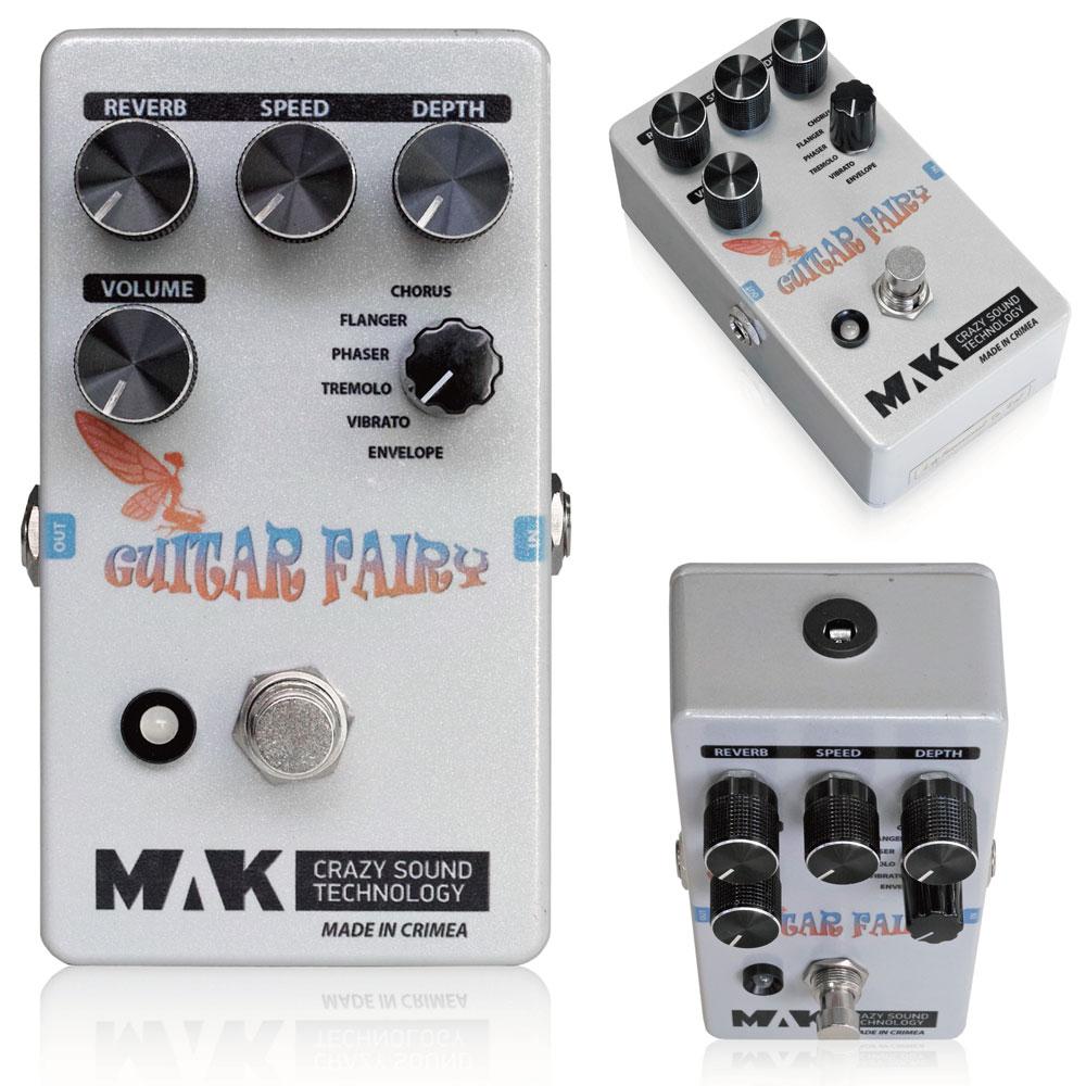 MAK crazy sound technology Guitar Fairy ギターエフェクター