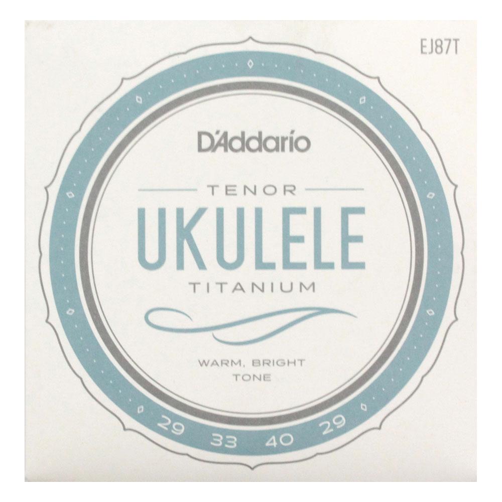 ダダリオ 再再販 2020新作 プロアルテ チタニウム テナーウクレレ弦 D'Addario EJ87T Ukulele Tenor Titanium ウクレレ弦