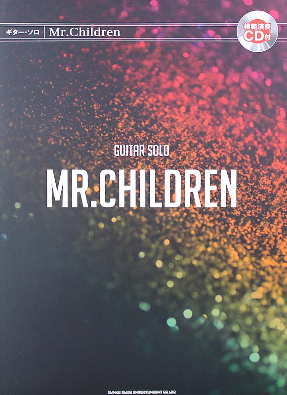 Shin Coe music with TAB music with guitar solo Mr. Children model performance CD