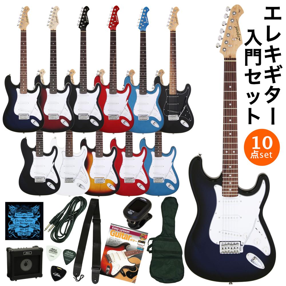 LEGEND LST-Z BBS ミニアンプ付きエレキギター初心者向け入門セット