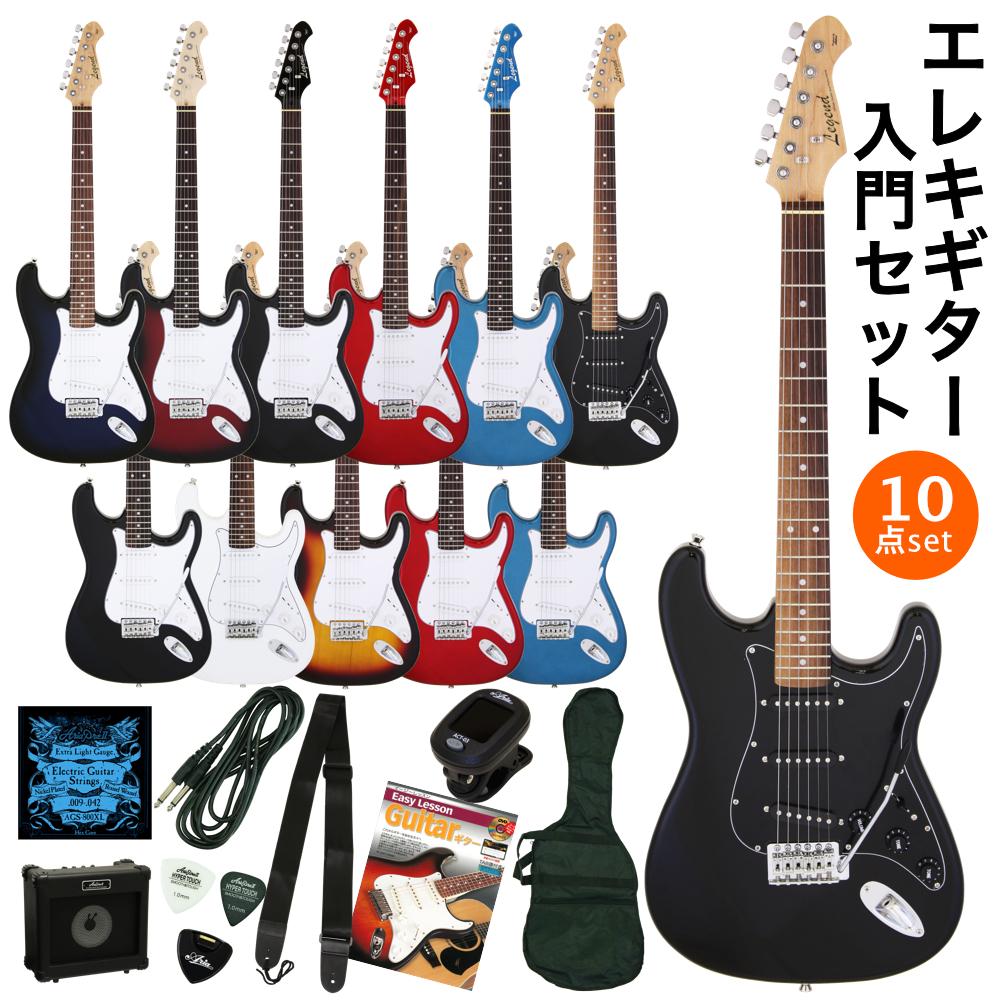 LEGEND LST-Z B/BK ミニアンプ付きエレキギター初心者向け入門セット