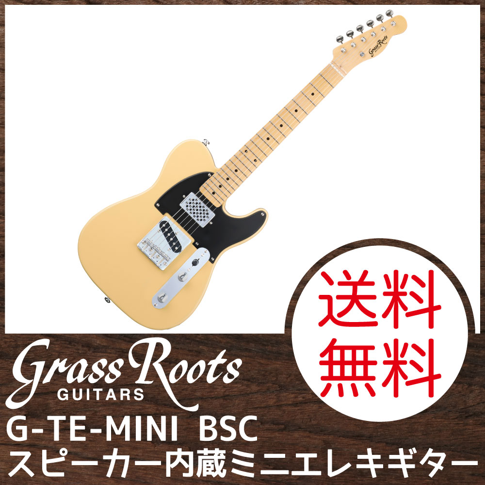 GrassRoots G-TE-MINI BSC スピーカー内蔵ミニエレキギター