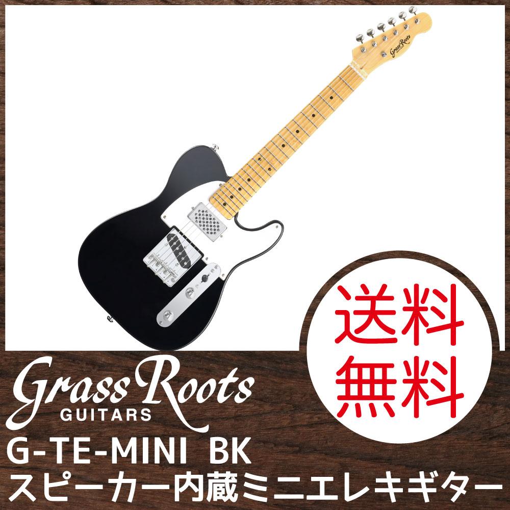 GrassRoots G-TE-MINI BK スピーカー内蔵ミニエレキギター