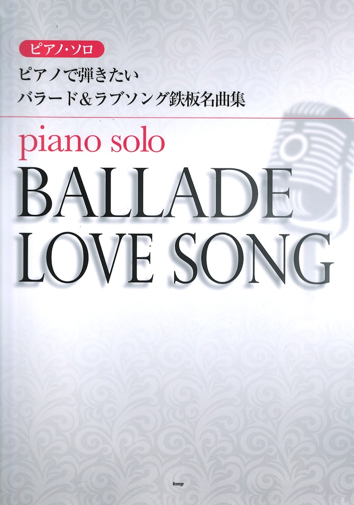 Want to play on the piano solo piano ballads & love songs plate anthology  key Empey
