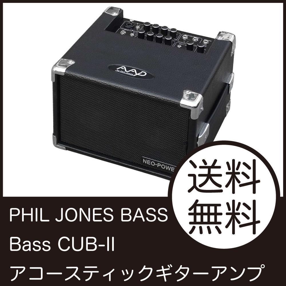 PHIL JONES BASS AIRPULSE CUB-II Black アコースティックギターアンプ