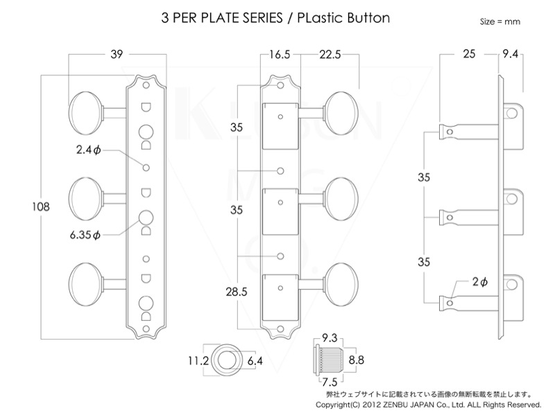 KLUSON 3 per plate/PB/Nickel/Eyelet is