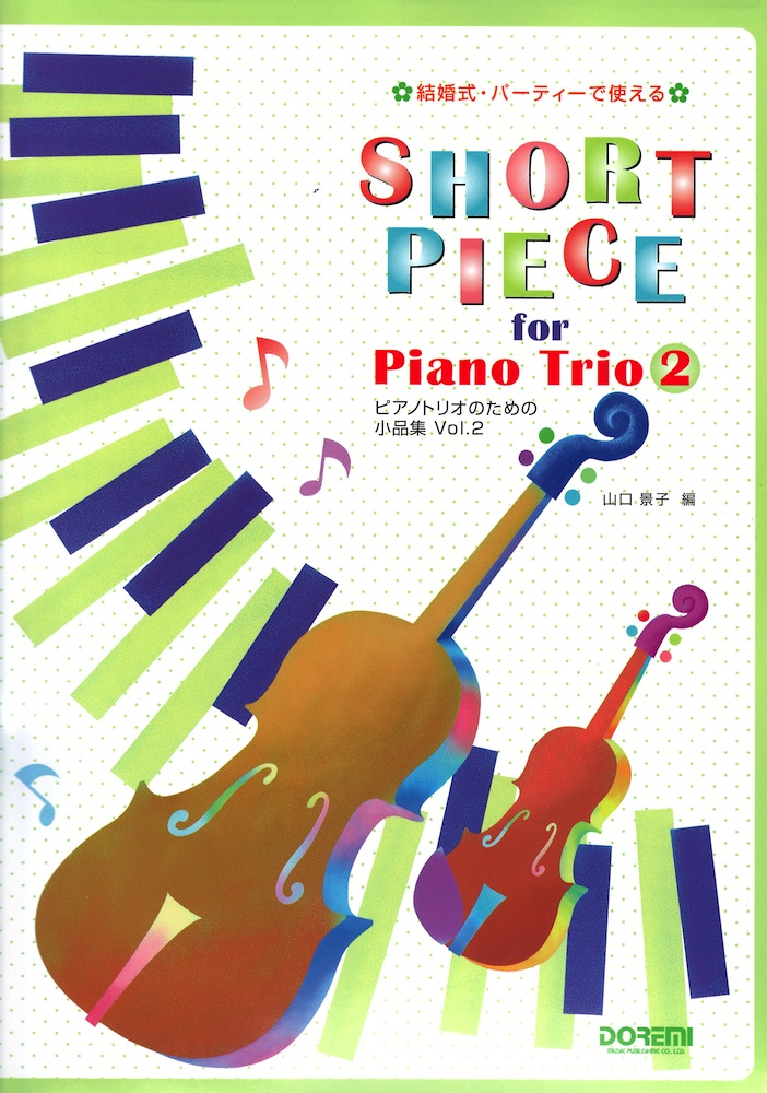 Collection of short pieces Vol 2 Doremi Music Publishing for piano trios to  be usable at a wedding ceremony, a party