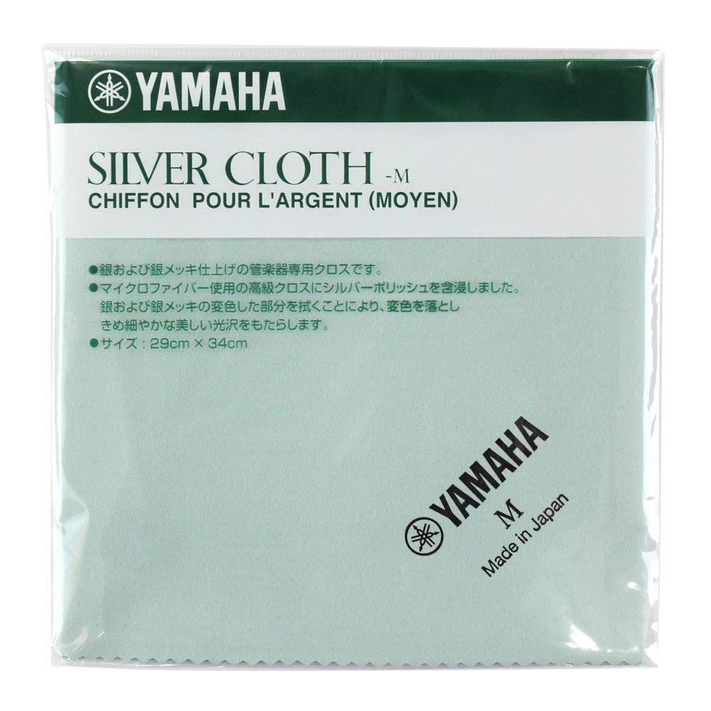 ヤマハ 管楽器お手入れ シルバークロス YAMAHA SVCM2 新品 格安 価格でご提供いたします Mサイズ