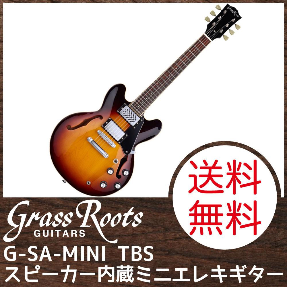 GrassRoots G-SA-MINI TBS スピーカー内蔵ミニエレキギター