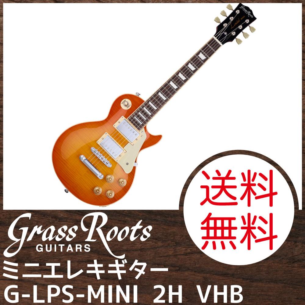 GrassRoots G-LPS-MINI 2H VHB ミニエレキギター