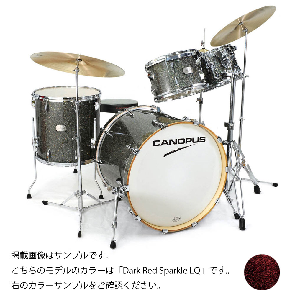 CANOPUS Yaiba II Groove Kit Dark Red Sparkle LQ スネア付き ドラムセット