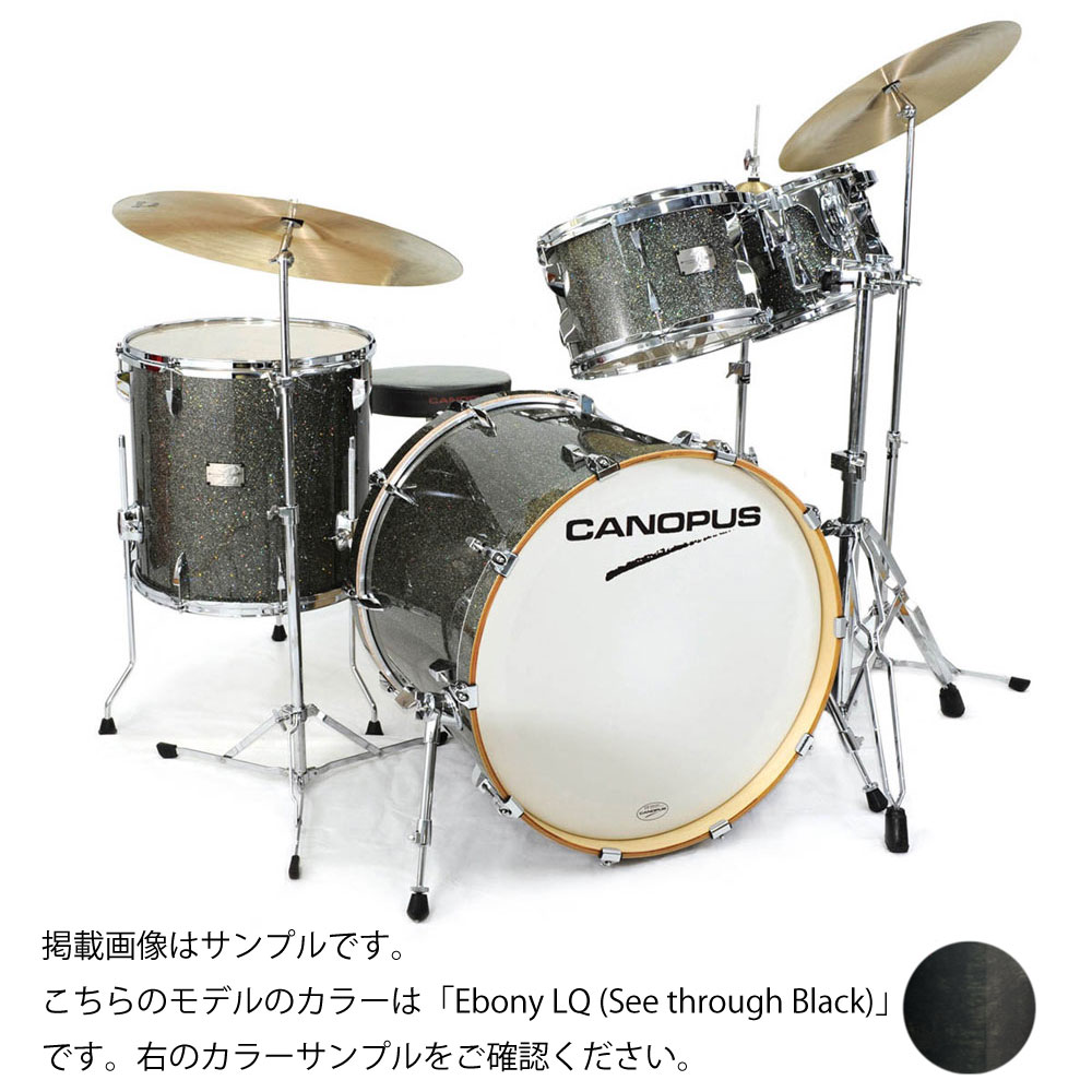 CANOPUS Yaiba II Groove Kit Ebony LQ (See through Black) スネア抜き ドラムセット