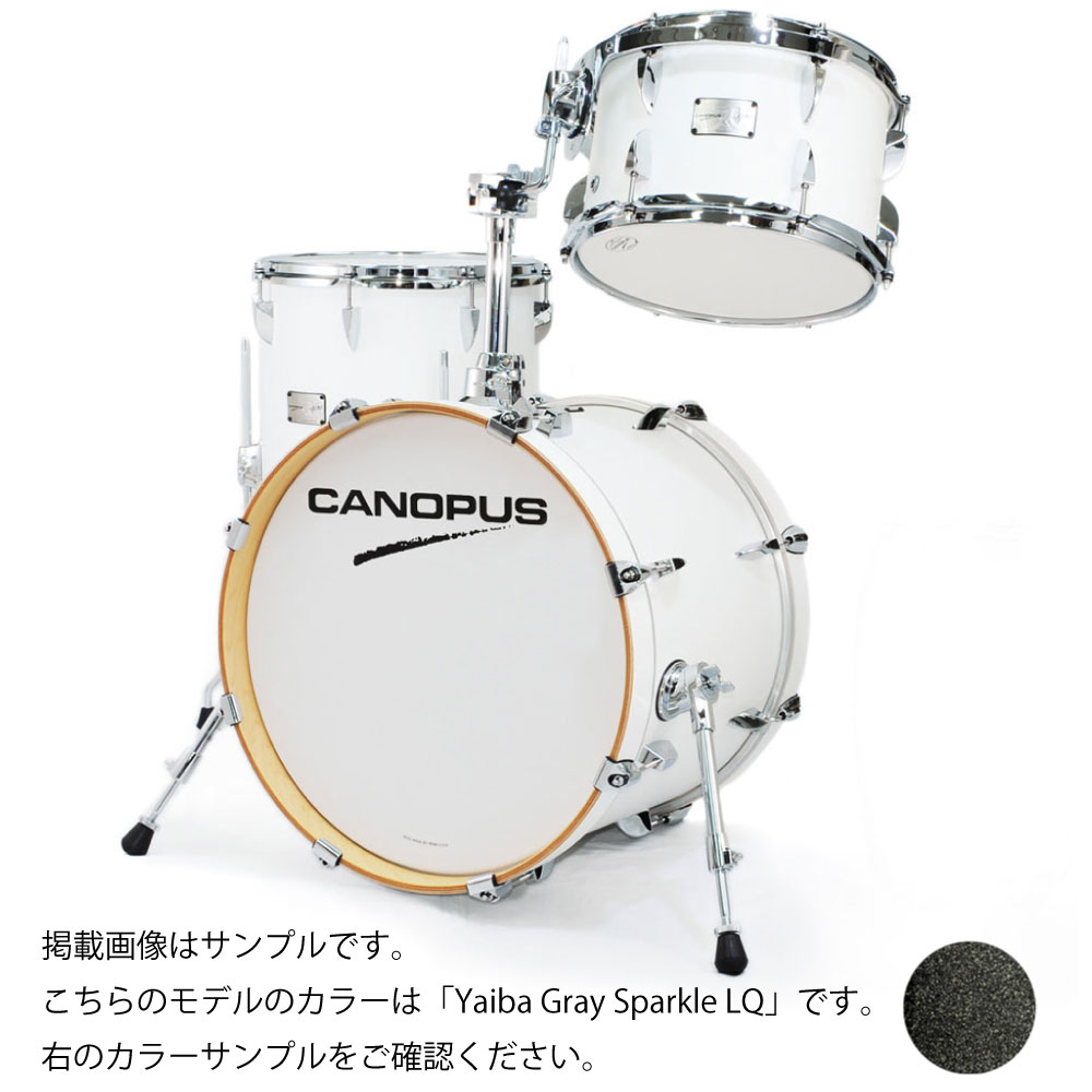 CANOPUS Yaiba II Bop Kit Yaiba Gray Sparkle LQ スネア付き ドラムセット