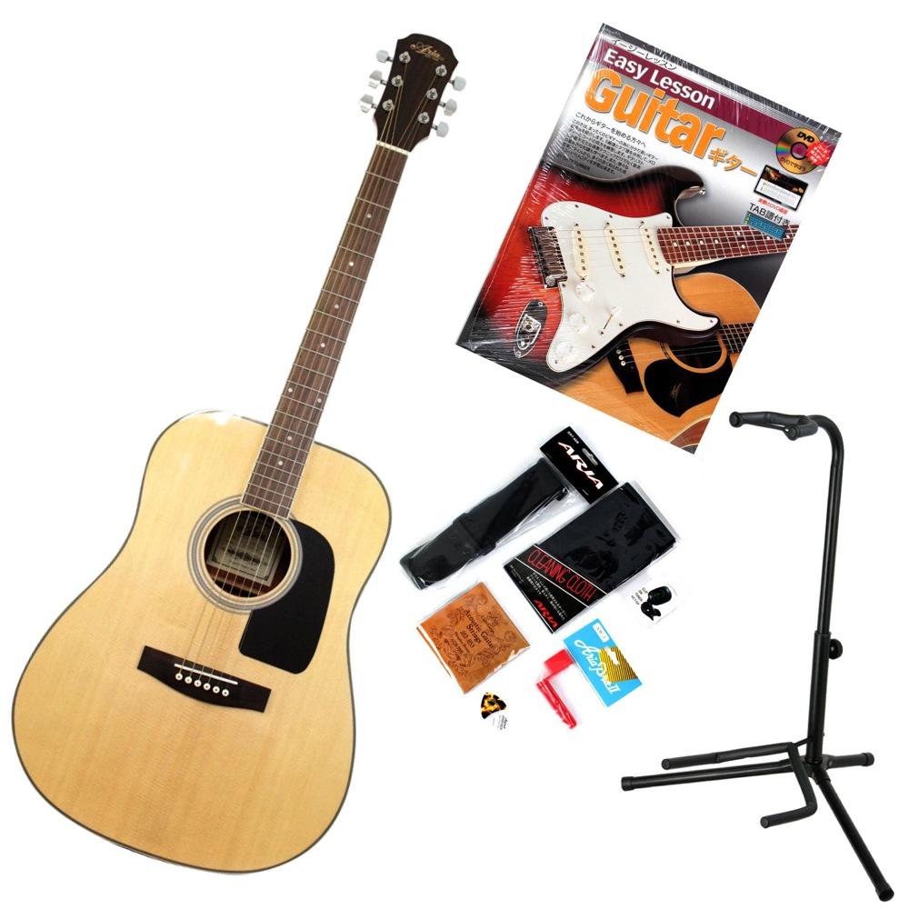 ARIA AD-18 N DVD教則本付き アコースティックギター入門セット