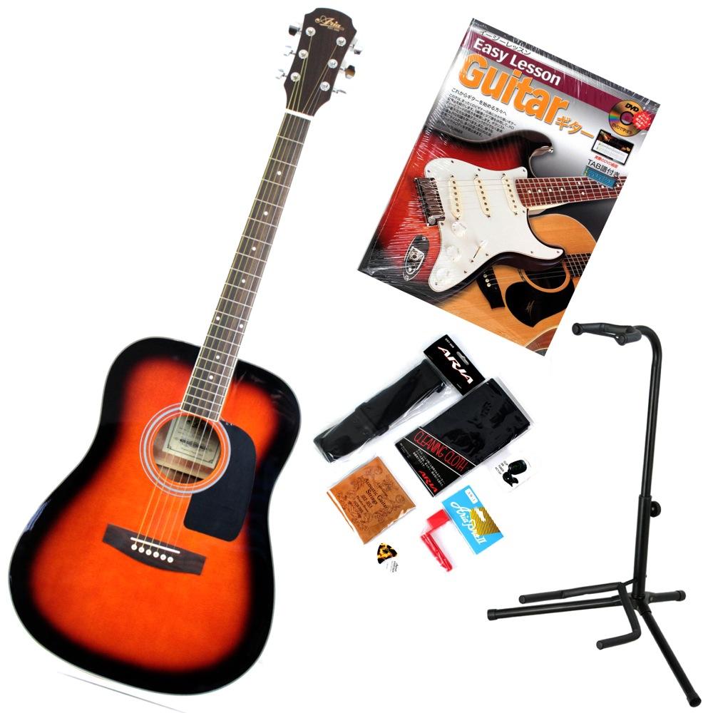 ARIA AD-18 BS DVD教則本付きアコースティックギター入門セット