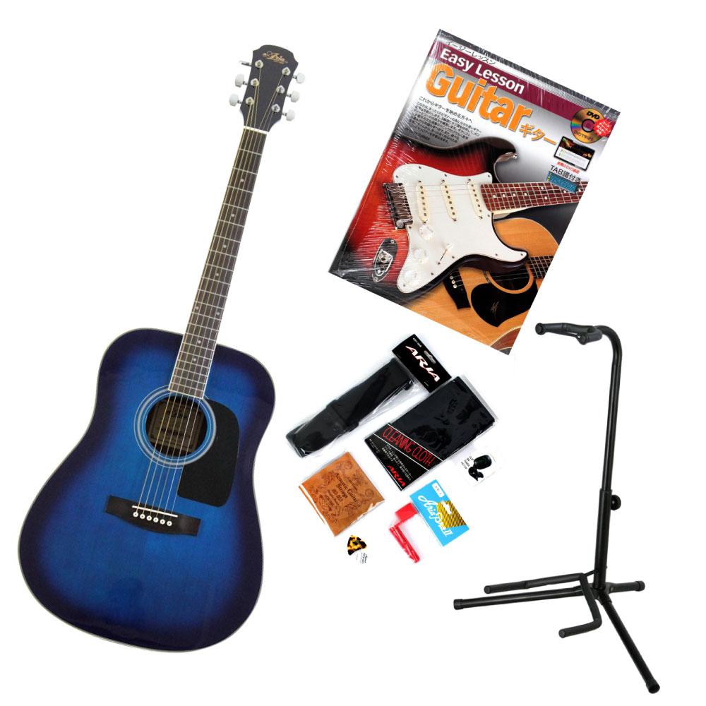 ARIA AD-18 BLS DVD教則本付き アコースティックギター入門セット