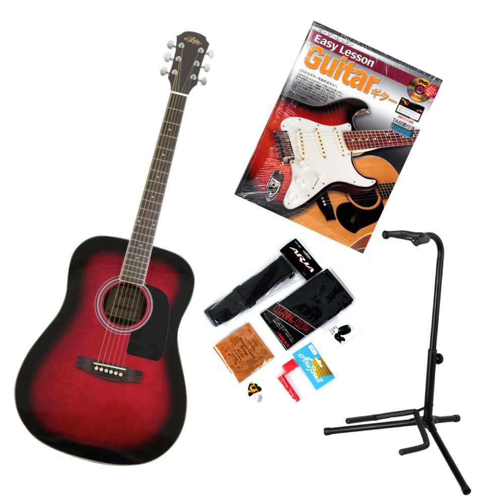 ARIA AD-18 RS DVD教則本付き アコースティックギター入門セット