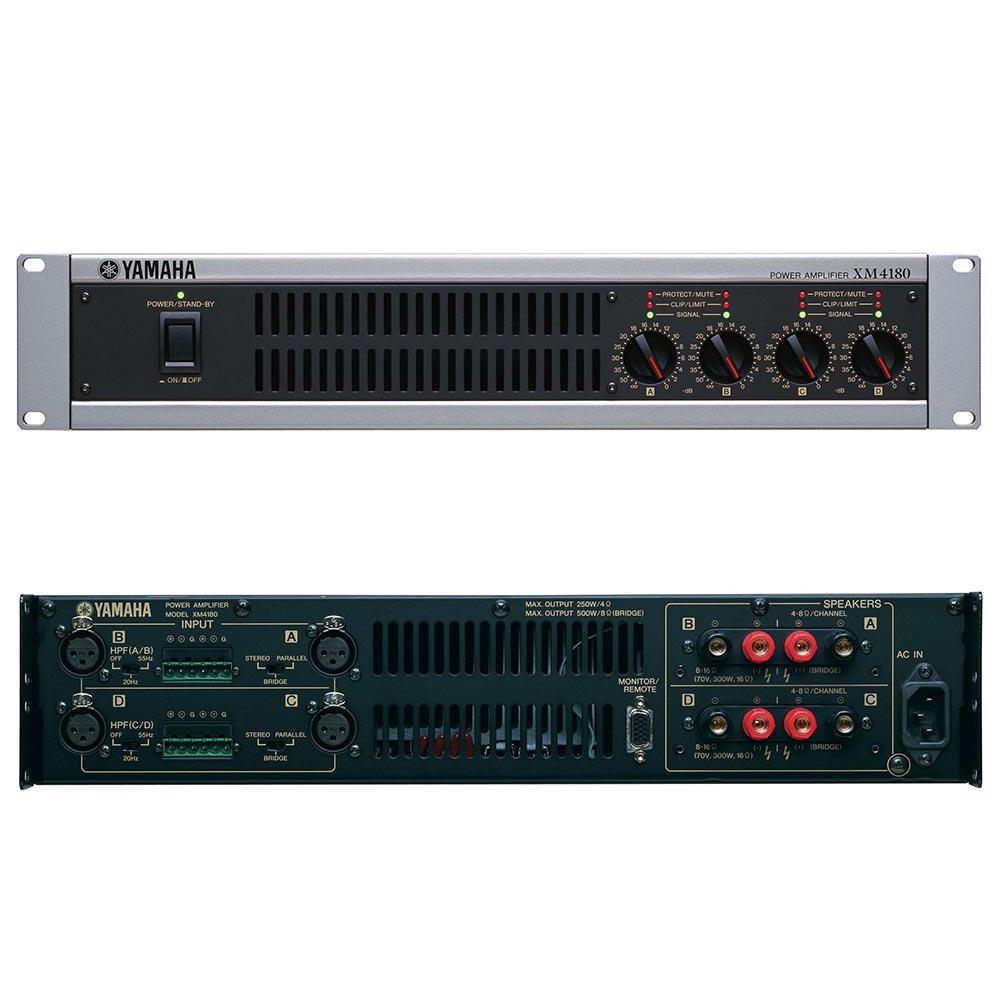 YAMAHA XM4180 パワーアンプ
