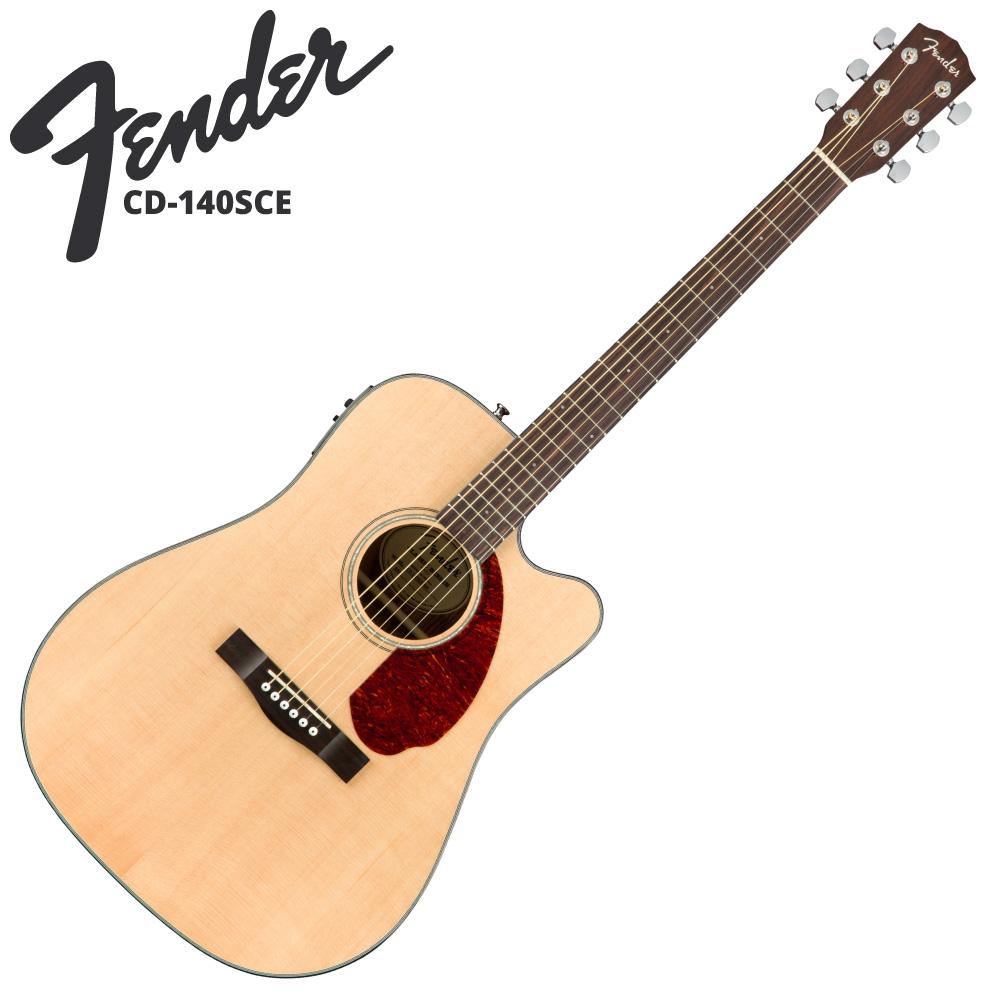 Fender CD-140SCE Natural エレクトリックアコースティックギター ハードケース付き