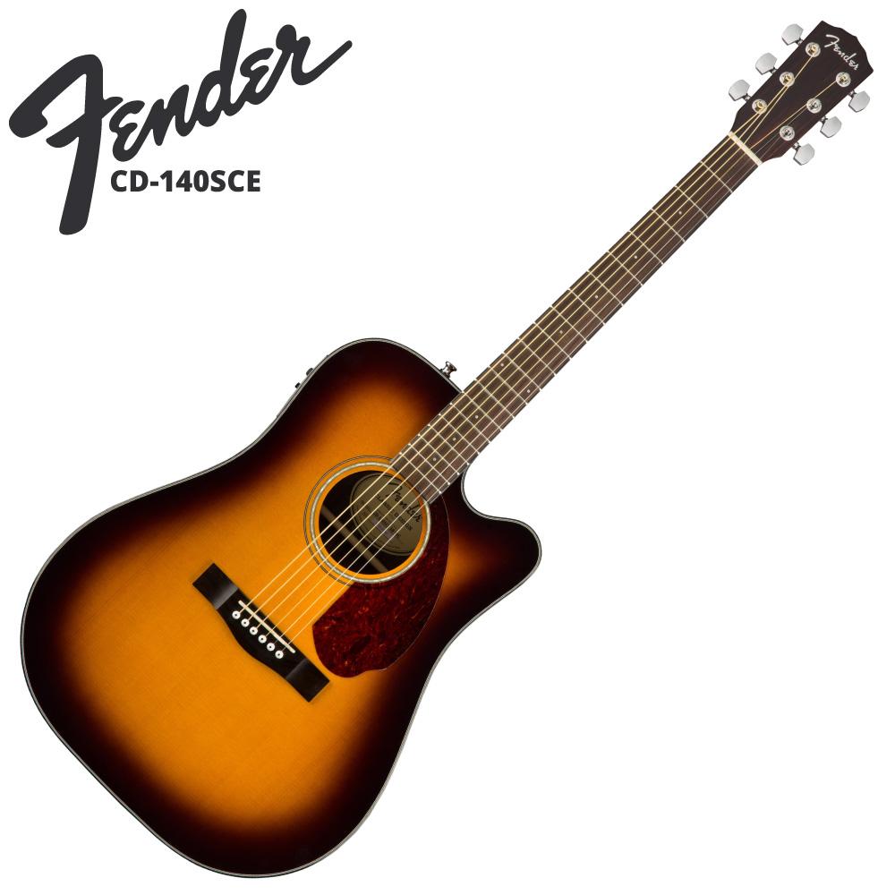 Fender CD-140SCE Sunburst エレクトリックアコースティックギター ハードケース付き