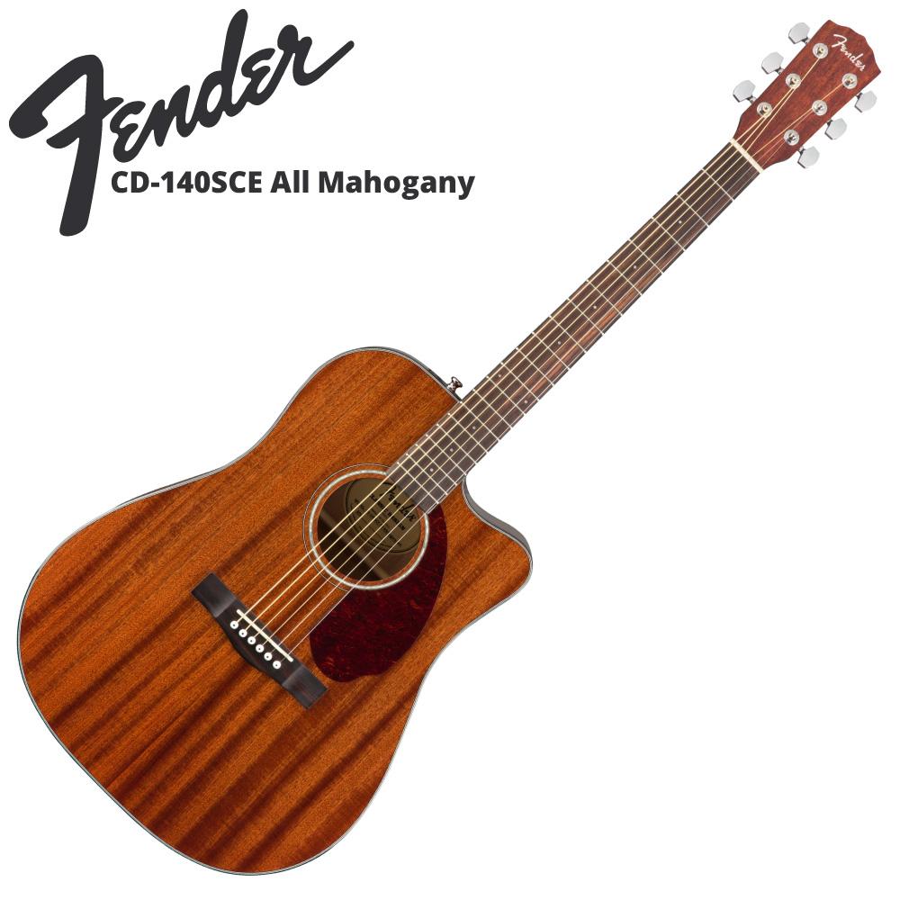 Fender CD-140SCE All Mahogany Natural エレクトリックアコースティックギター ハードケース付き