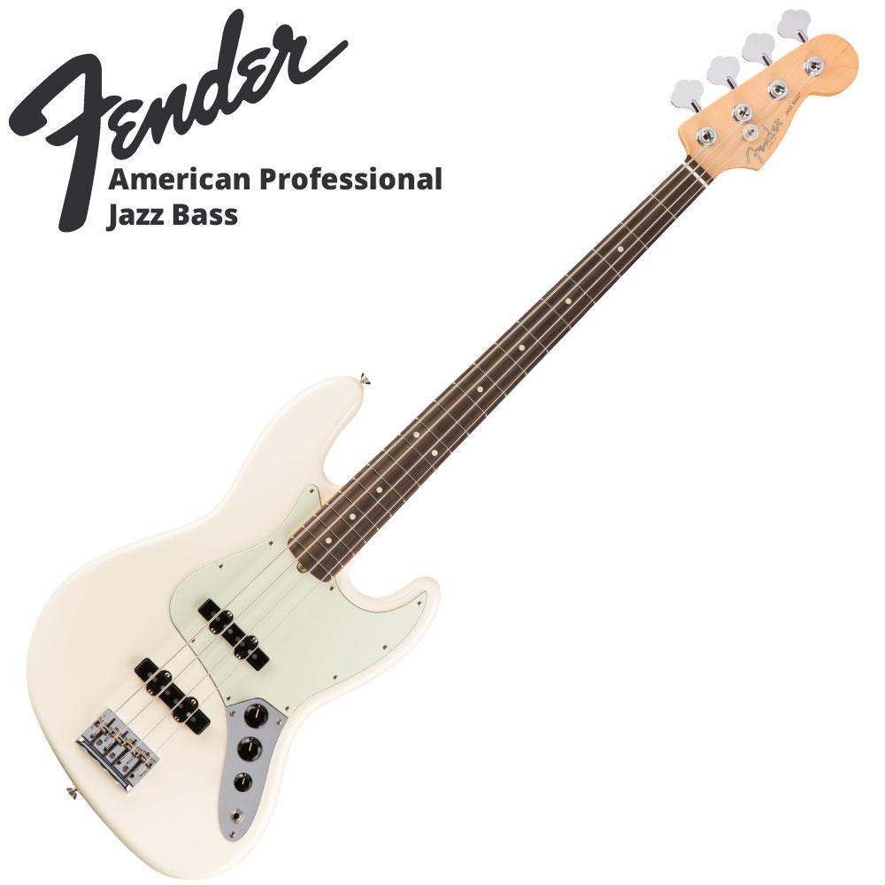 Fender American Professional Jazz Bass OWT RW エレキベース
