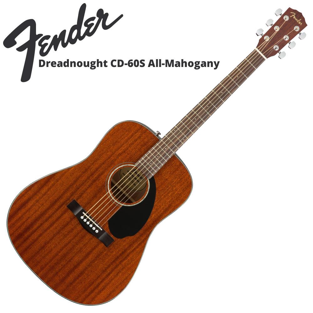 Fender CD-60S All Mahogany アコースティックギター