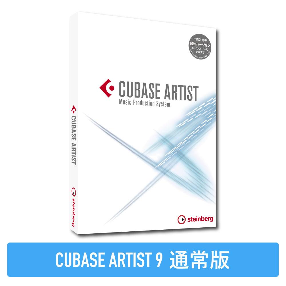 Steinberg Cubase Artist 9 通常版 (CUBASE ART/R) DAWソフトウェア