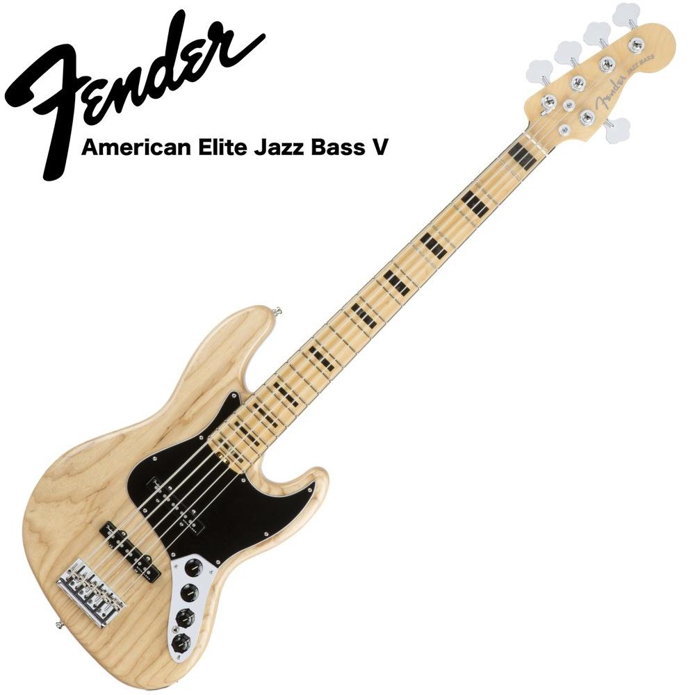 Fender American Elite Jazz Bass V ASH NAT MN 5弦エレキベース
