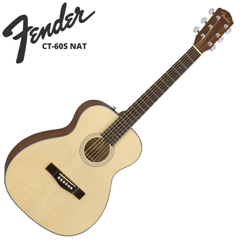 Fender CT-60S Natural アコースティックギター