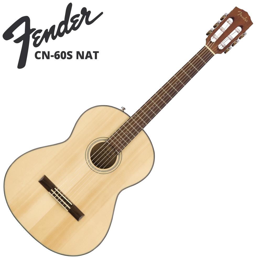 Fender CN-60S Natural クラシックギター