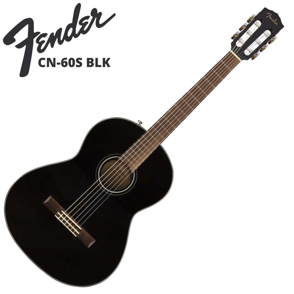 Fender CN-60S Black クラシックギター