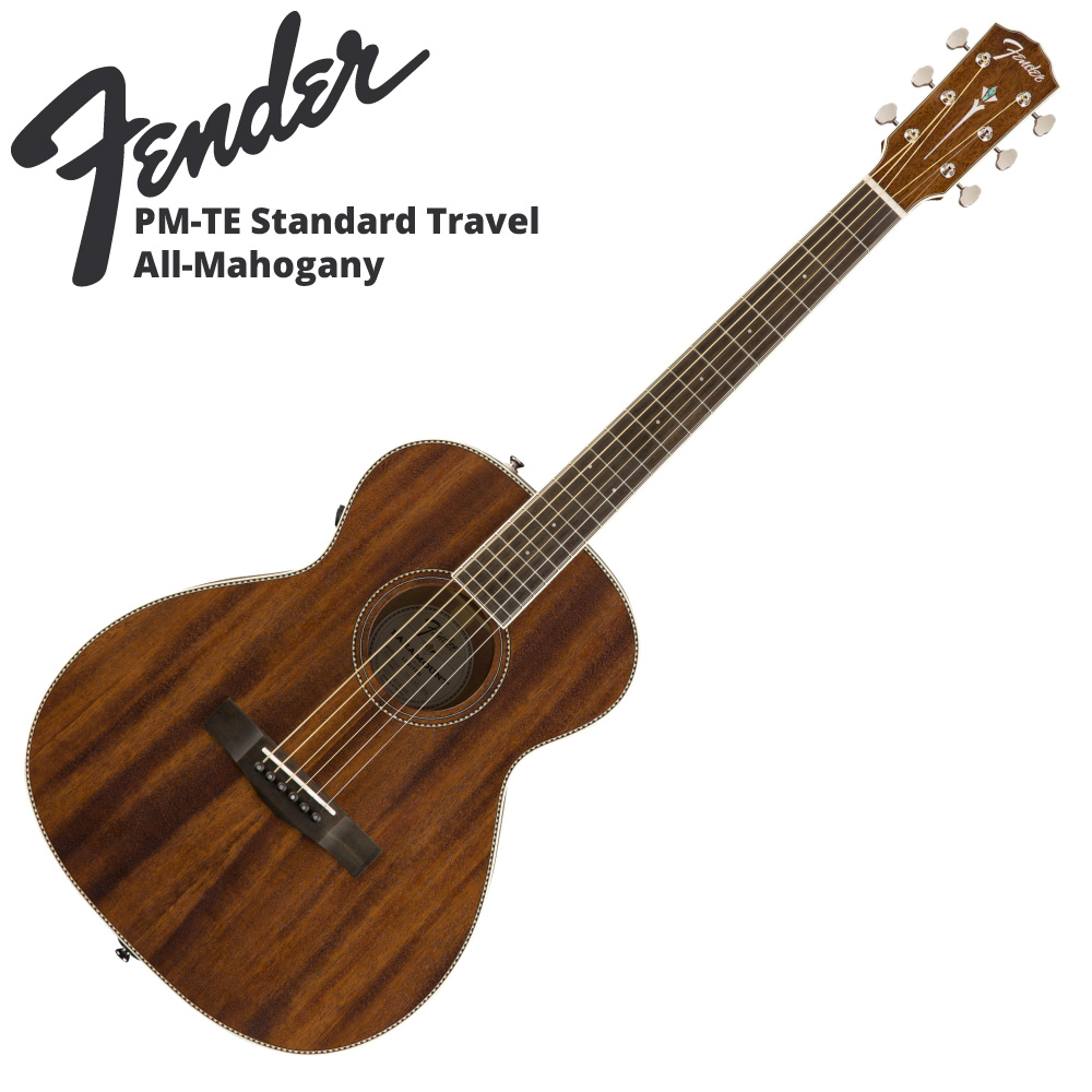 Fender PM-TE Standard Travel All-Mahogany Natural エレクトリックアコースティックギター