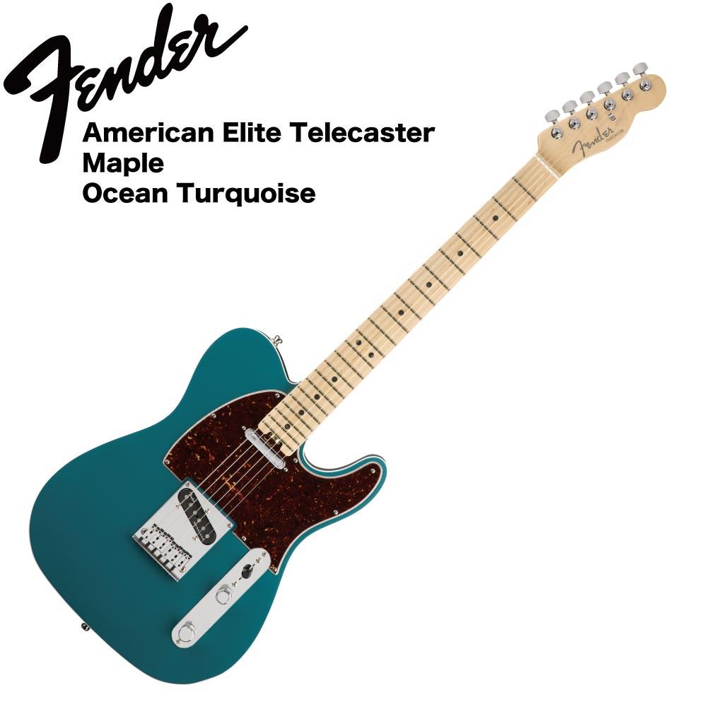 Fender American Elite Telecaster MN OCT エレキギター