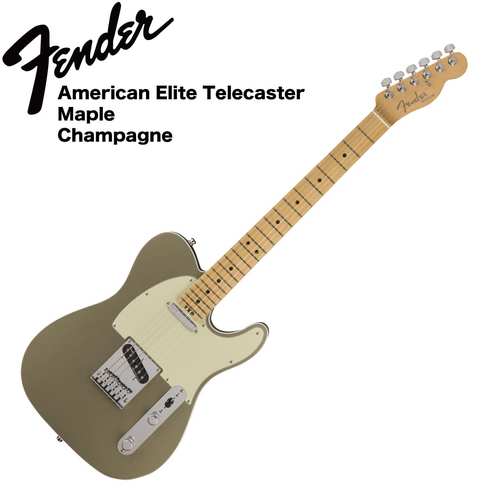 Fender American Elite Telecaster MN CHAMP エレキギター