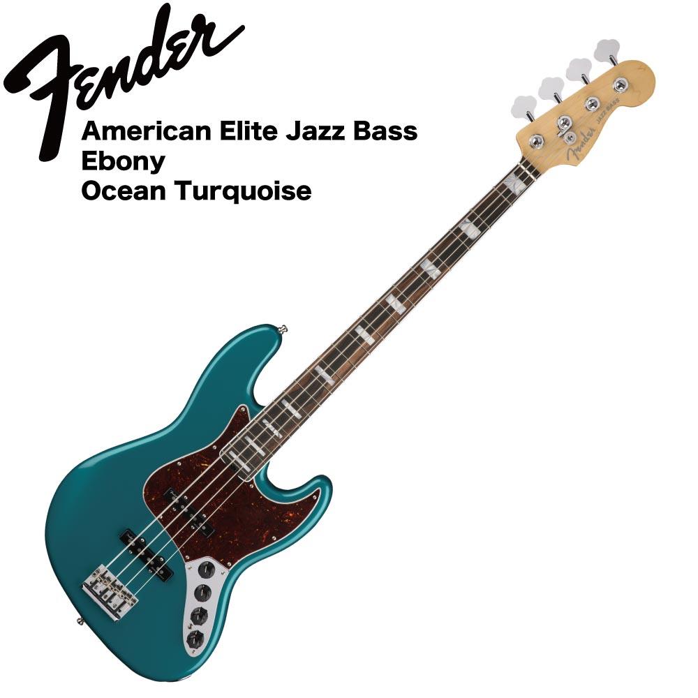 Fender American Elite Jazz Bass EB OCT エレキベース