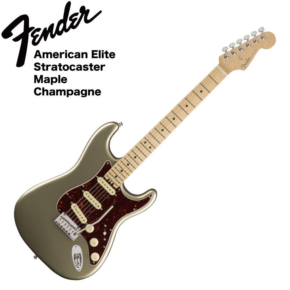 Fender American Elite Stratocaster MN CHAMP エレキギター