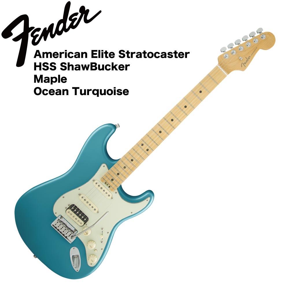 Fender American Elite Stratocaster HSS ShawBucker MN OCT エレキギター