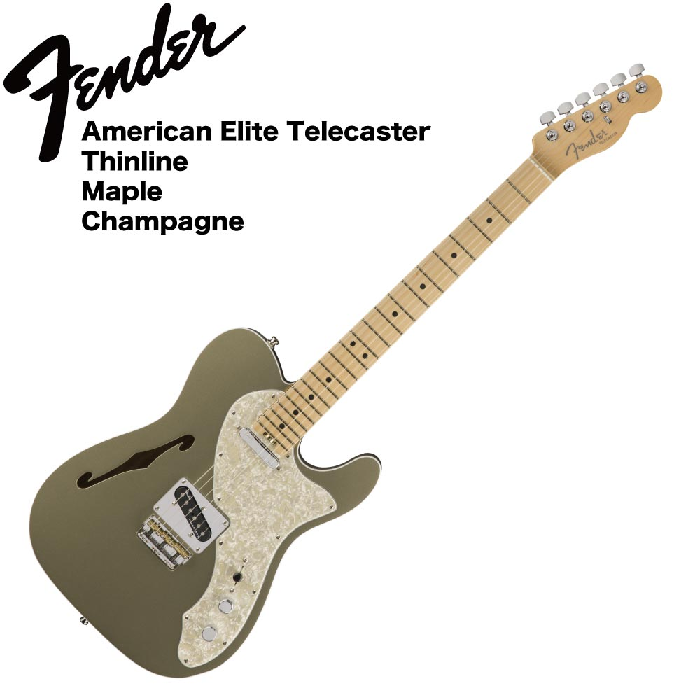 Fender American Elite Telecaster Thinline MN CHMP エレキギター