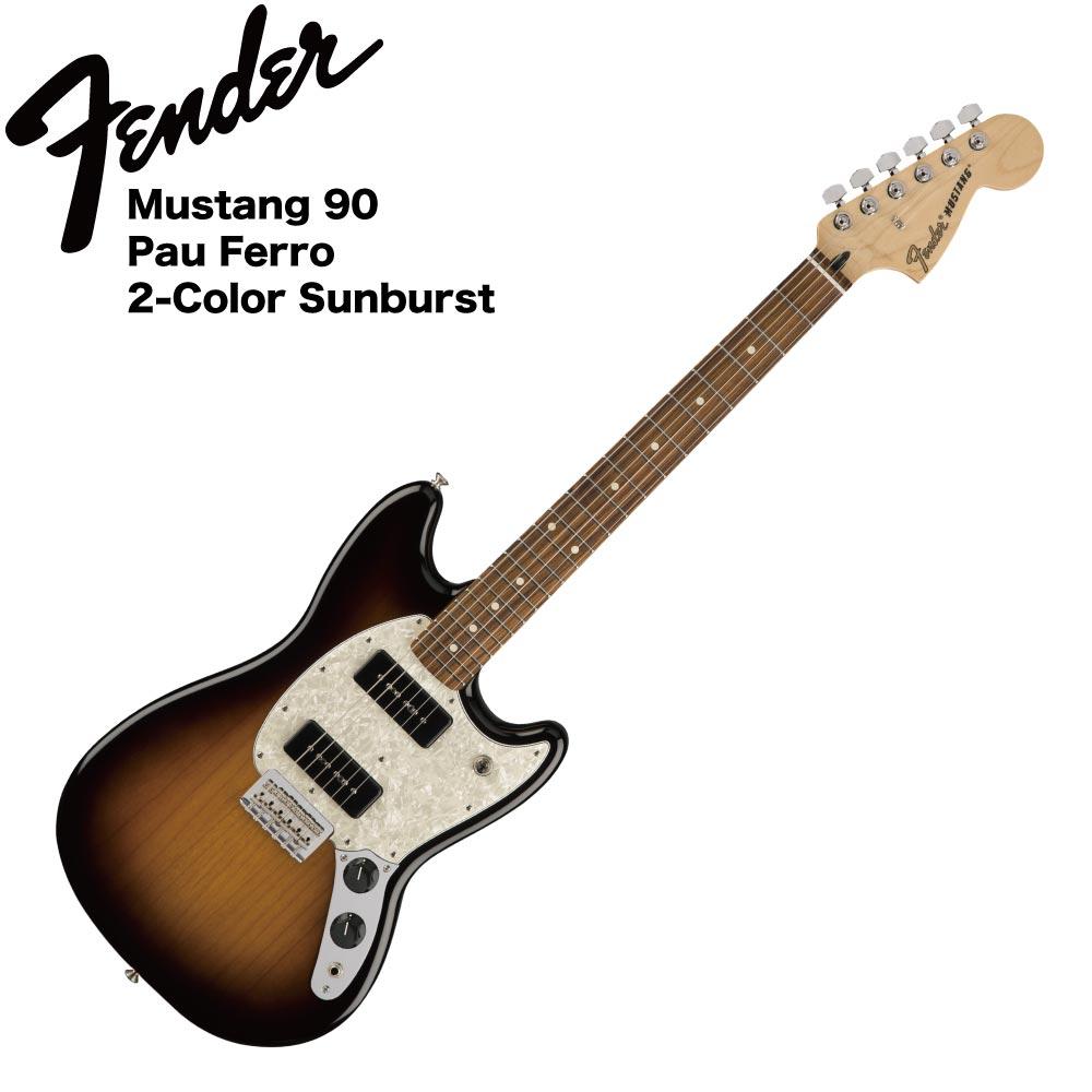 Fender Mustang 90 PF 2TSB エレキギター