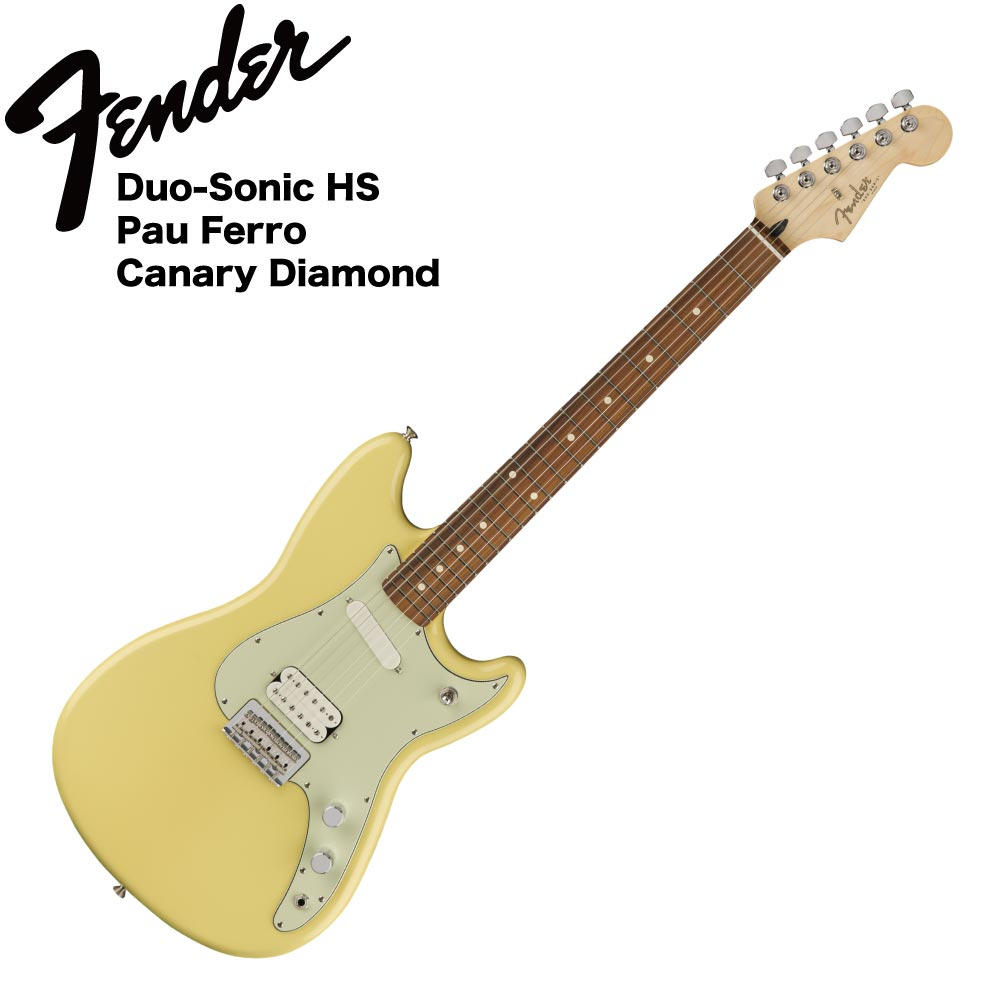 Fender Duo-Sonic HS PF Canary Diamond エレキギター